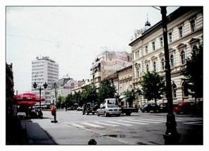 Belgrad, 1998